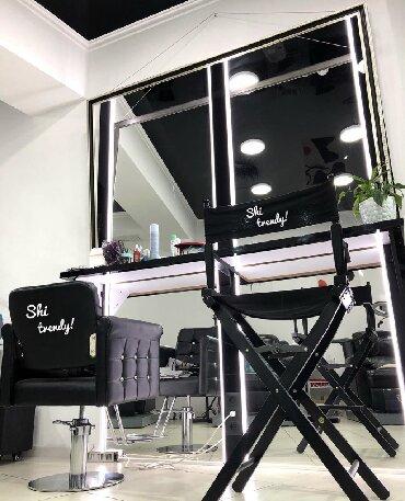визы в литву в Кыргызстан: Сдается место визажиста в уютной студии,в самом центре города чуй/гого