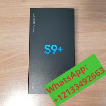 Samsung Galaxy S9 Plus σε Athens