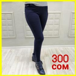 Удобные женские штанишки  Размеры 42-48 Цена 300 сом в Бишкек