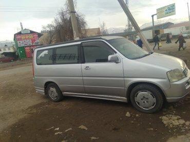 в Кызыл-Суу