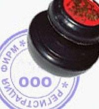 серьги фирмы в Кыргызстан: Регистрация ИП, Перерегистрация, Регистрация ОсОО, ОФ, СП, ОсДО, ЗАО