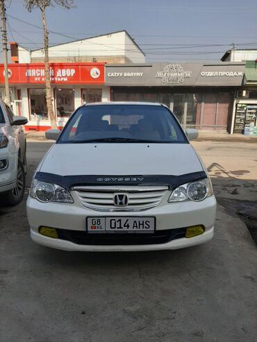 Honda Odyssey 2.3 л. 2002 | 178000 км