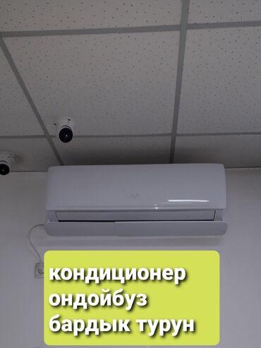 Ремон установка профилактика кондиционер