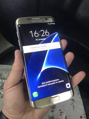 Samsung s 7 - Кыргызстан: Б/у Samsung Galaxy S7 Edge 32 ГБ Золотой