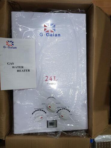 Ev və bağ - Aşağı Güzdək: Su Qizdiricisi G.Galan Firması 24Lt. Qazla İsleyir. Qalin Stenka Qalin