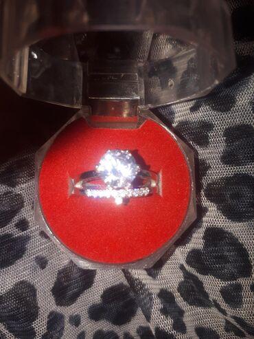 Украшения - Лебединовка: Серебрянное кольцо размер 17,5