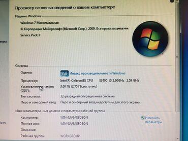 Ноутбуки и нетбуки - Бишкек: Продаётся персональный компьютер  В комплекте: Монитор с процессором К