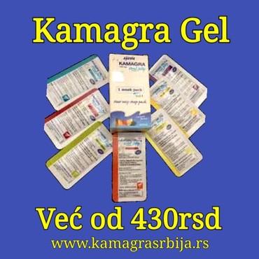 Kamagra Gel (staro i novo pakovanje) - gel za potenciju  - Bor