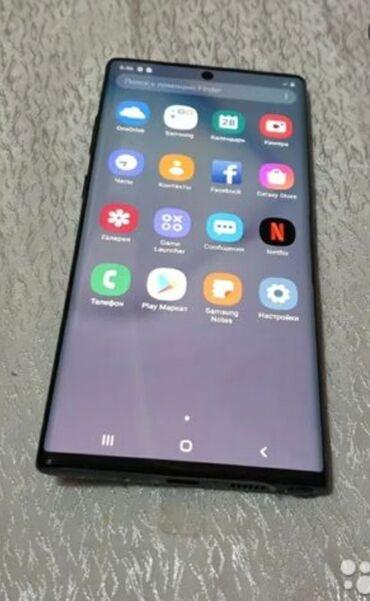 Электроника - Новопокровка: Samsung Note 10   256 ГБ   Черный   Сенсорный, Отпечаток пальца, Беспроводная зарядка