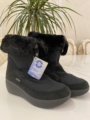 imac 27 inch late 2013 в Кыргызстан: Итальянские зимние сапоги Imac 35 размер новые