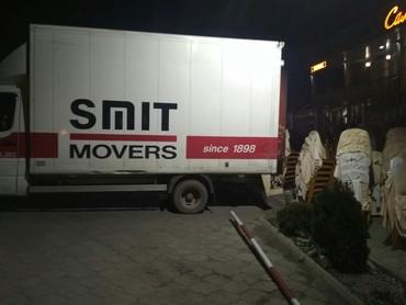 Будка Спринтер на заказ по городу 600 сом час регион договорная. в Бишкек