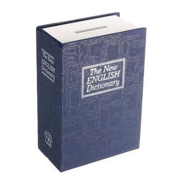 Другие товары для дома - Бесплатная доставка - Бишкек: Книга сейф+ бесплатная доставка по Кр  цена: 1900сом, номер: размер