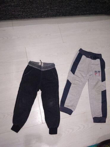 Dečija odeća i obuća - Beocin: Trenerke vel 116