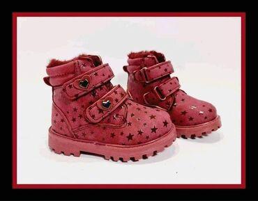 Dečije Cipele i Čizme - Ivanjica: 21 - 34 3100 dinara