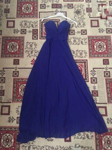 Личные вещи - Бирдик: 2. Сине-фиолетовое платье (покупала в Турции за 8000, ни разу не