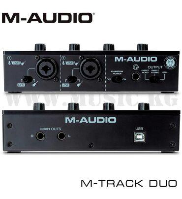 Звуковая карта M-Audio M-Track Duo — портативный 2-канальный