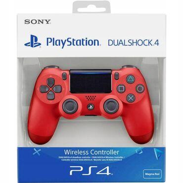 джойстики baseus в Кыргызстан: Геймпад PS4 беспроводной. DualShock 4 Wireless Controller (Красный)