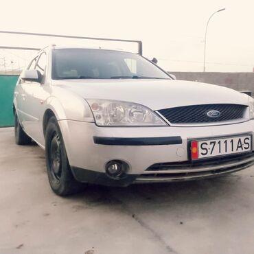 Транспорт - Ноокат: Ford Mondeo 1.8 л. 2002