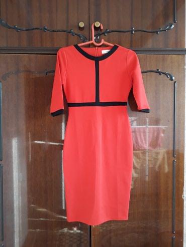 платье футляр большого размера в Кыргызстан: Новое платье футляр, 44р, сидит классно утягивающая ткань. не пожощел