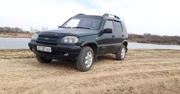 chevrolet 70 в Кыргызстан: Chevrolet Niva 1.7 л. 2004   166000 км
