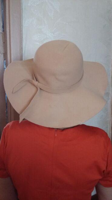 соломенные шляпы в Азербайджан: Стильная осенняя шляпка на размер головы - 55 см. Самое время купить