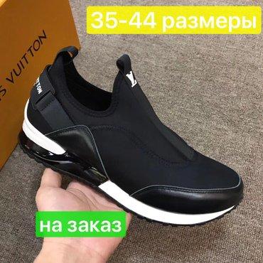 Кроссовки унисекс LOUIS VUITTON 2018. в Бишкек