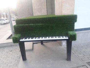 Bakı şəhərində Piano dersleri evinizde