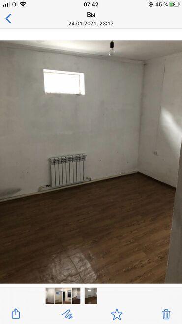 частный наркологический центр в Кыргызстан: Сдам в аренду Дома от собственника Долгосрочно: 24 кв. м, 2 комнаты