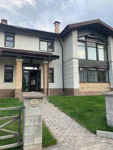 Продам Дом 284 кв. м, 6 комнат