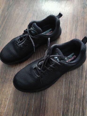 спортивные кроссовки мужские в Кыргызстан: Мужские кроссовки!!!В хорошем состоянии!!Носили малоРазмер 44!Стелька