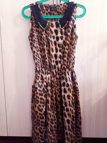 сумка mia в Кыргызстан: Летнее легкое платье в отл сост.е 44 размер. от mia