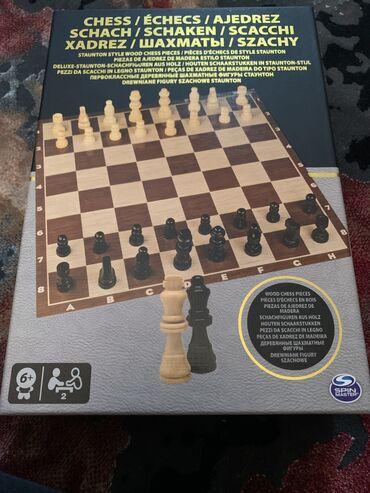 Chess SahMat Ispaniydan