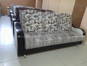 Продаю новый раскладной диван, отличного качества...цена 7500с звоните в Бишкек