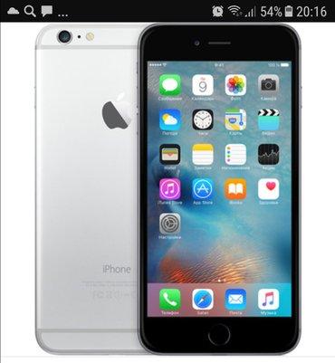 продаю айфон 6 плюс в хорошем состоянии память 16 гб,пользовалась деву в Лебединовка