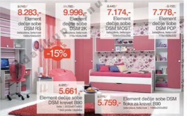 Decije sobe - Srbija: PRODAJEM KOMPLET DECIJU SOBU!! POVOLJNOSvi elementi koje prodajem su