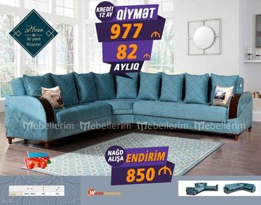 Bakı şəhərində Fabrik mall
