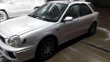 Автомобили - Кыргызстан: Subaru Impreza 1.5 л. 2001 | 260000 км
