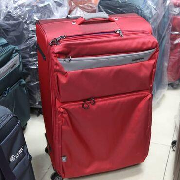 Фирменные чемоданы у нас в наличии все расцветки и размеры. Самая