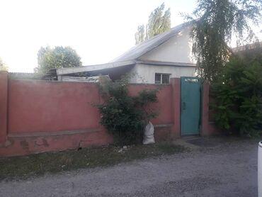 Недвижимость - Новопокровка: Продам дом СРОЧНО. или обмен на квартиру в Бишкеке с доплатой