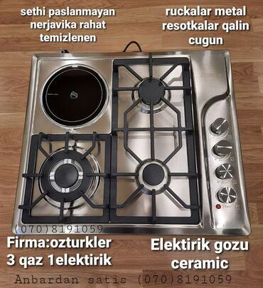 Elektrik samovarlar - Azərbaycan: Qaz piltesi qaz peci pilte pilteResotkalari qalin cugun. sethi