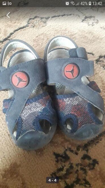 Тапочки деьские сандали 23