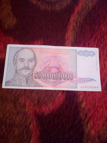 50 milijardi,1993,Milos Veliki