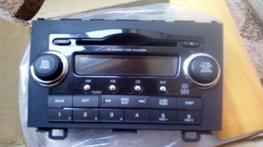 диски бмв х5 r19 в Кыргызстан: Штатный магнитофон с мп 3 плеером 6-ти дисковый, почти новый от honda