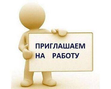 парни бишкек in Кыргызстан | ДРУГИЕ УСЛУГИ: Техничка. 5/2