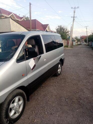 Huanghai - Кыргызстан: Huanghai 2.5 л. 2003 | 322538 км