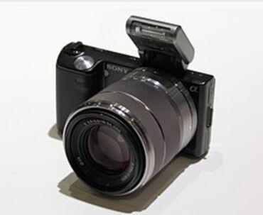 4006 объявлений: Продаётся фотоаппарат sony nex5 с объективом 18-55 в комплекте зарядка