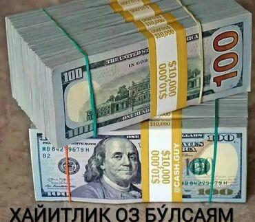 квартира ош купить in Кыргызстан   MERCEDES-BENZ: 2 комнаты, 48 кв. м, Без мебели