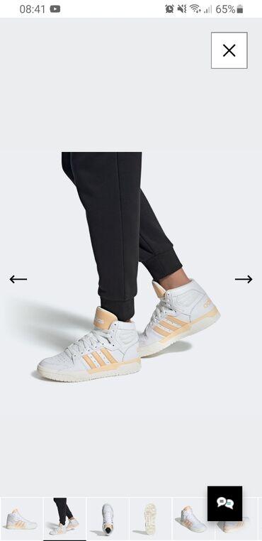 Кросы Adidas 37.5 размер