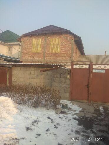 Продается дом!!! Участок 8 соток, не достроенный 2-х этажный дом+2-х к