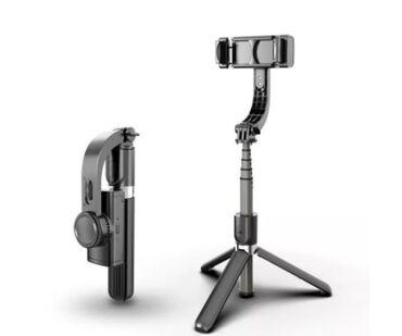 камера стабилизатор в Кыргызстан: Стабилизатор для смартфонов Gimbal Stabilizer L08 4 в 1Бум для
